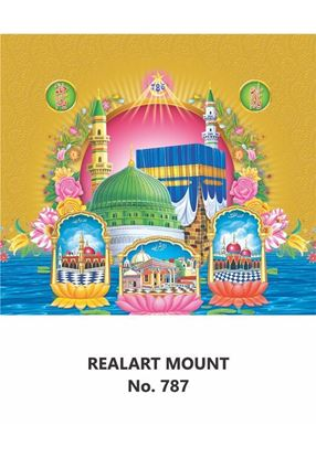 R787 Five Holy Places Daily Calendar Printing 2021