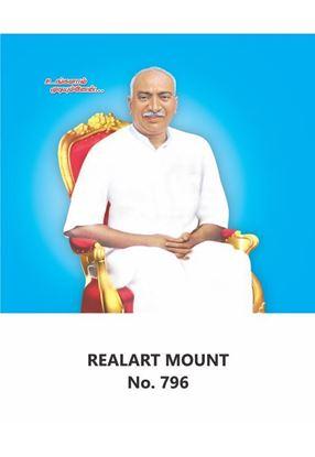 R796 K. Kamaraj Daily Calendar Printing 2021