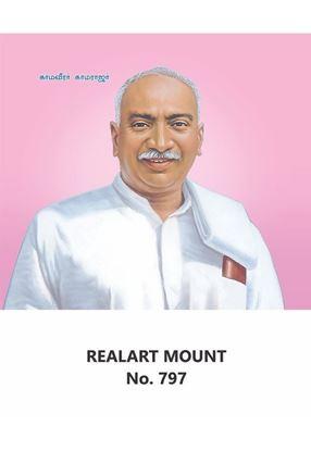 R797 K. Kamaraj Daily Calendar Printing 2021
