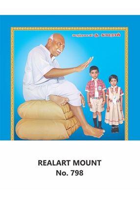 R798 K. Kamaraj Daily Calendar Printing 2021