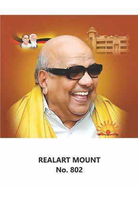 R802 M. Karunanidhi Daily Calendar Printing 2021