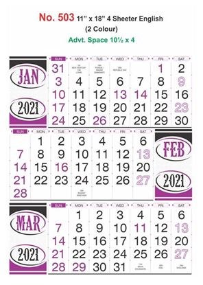 "R503 11x18"" 4 Sheeter English Monthly Calendar Print 2021"