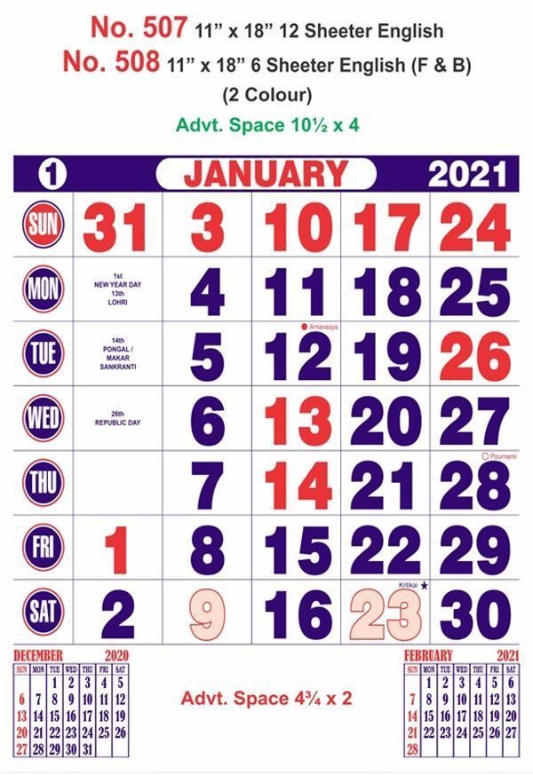 "R507 11x18"" 12 Sheeter English Monthly Calendar Print 2021"