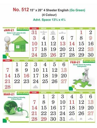 "R512 15x20"" 4 Sheeter English(Go Baby) Monthly Calendar Print 2021"