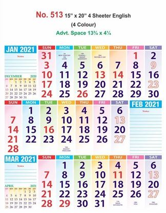 "R513 15x20"" 4 Sheeter English Monthly Calendar Print 2021"