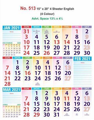 "R513 15x20"" 4 Sheeter English Monthly Calendar Print 2021"