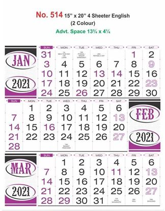 "R514 15x20"" 4 Sheeter English Monthly Calendar Print 2021"