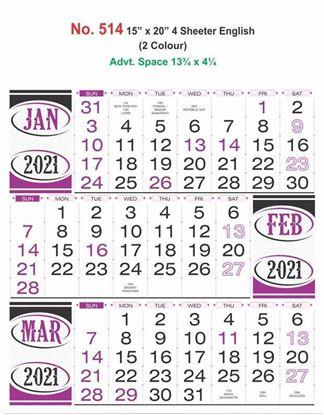 "R514 15x20"" 4 Sheeter English Monthly Calendar Print 2021"