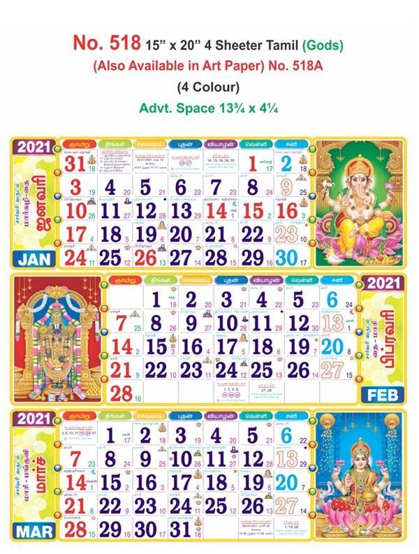 "R518 15x20"" 4 Sheeter Tamil (Gods) Monthly Calendar Print 2021"