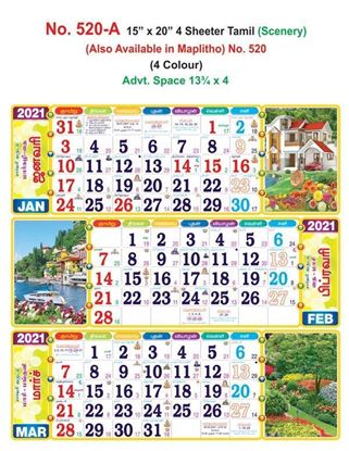 "R520-A 15x20"" 4 Sheeter Tamil (Scenery) Monthly Calendar Print 2021"
