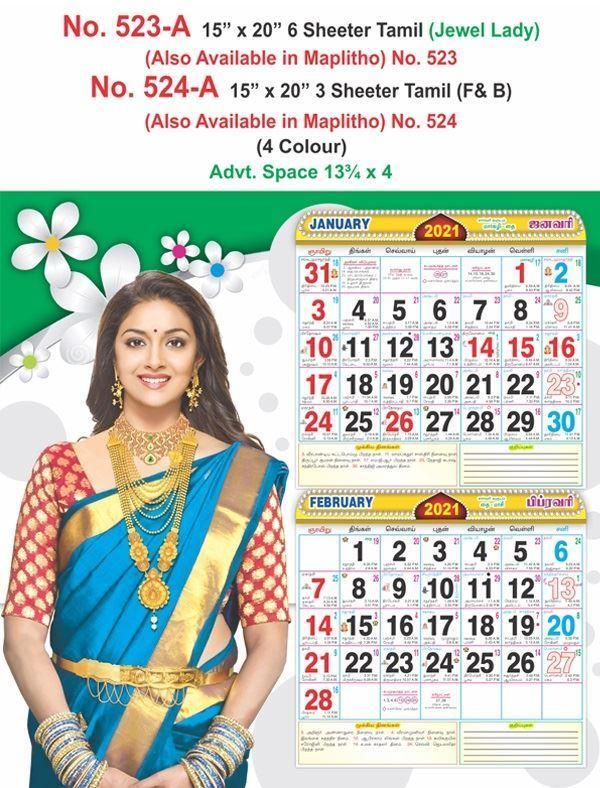 "R523-A 15x20"" 6 Sheeter Tamil (Jewellady) Monthly Calendar Print 2021"