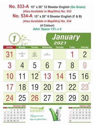 "R533-A 15x20"" 12 Sheeter English Monthly Calendar Print 2021"