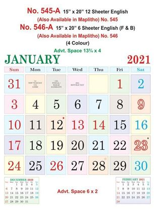 "R545-A 15x20"" 12 Sheeter English Monthly Calendar Print 2021"