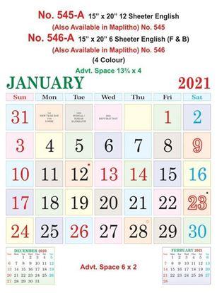 "R545-A 15x20"" 12 Sheeter English Monthly Calendar Print 2021"