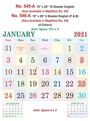 "R546-A 15x20"" 6 Sheeter English (F&B) Monthly Calendar Print 2021"