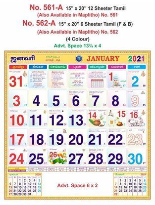"R562-A 15x20"" 6 Sheeter Tamil (F&B) Monthly Calendar Print 2021"