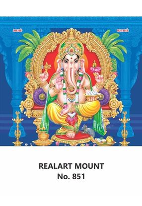 R851 Ganesh Daily Calendar Printing 2021