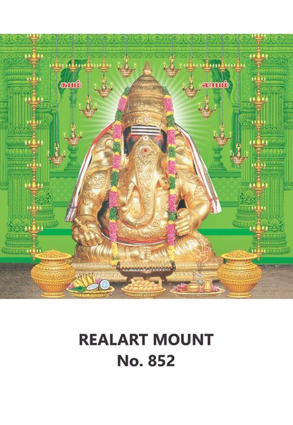 R852 Karpaga Vinayagar Daily Calendar Printing 2021