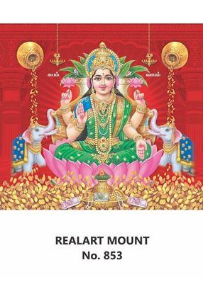 R853 Selva Laksmi Daily Calendar Printing 2021