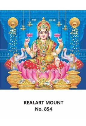 R854 Lord Lakshmi Daily Calendar Printing 2021
