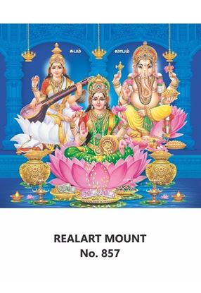 R857 Diwali Pooja Daily Calendar Printing 2021