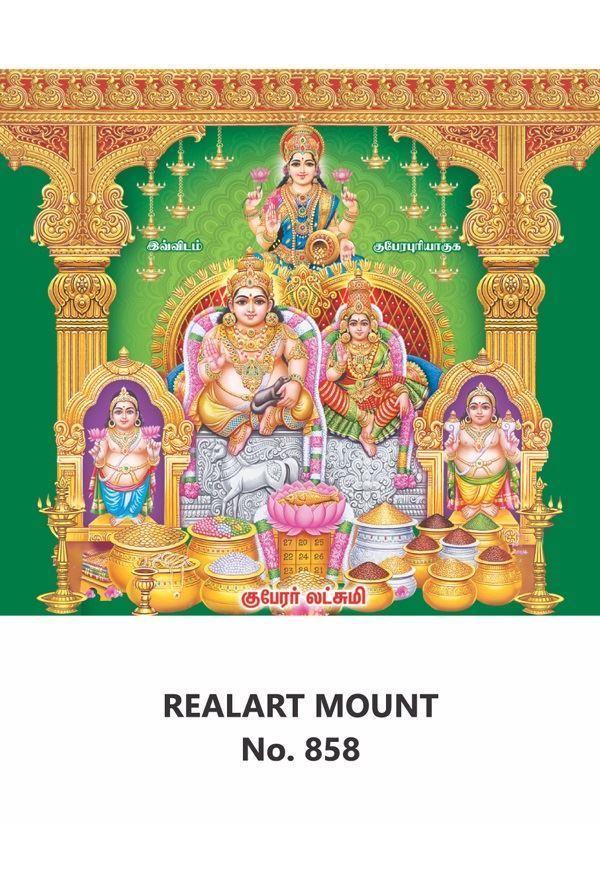 R858 Kuberar Lakshmi Daily Calendar Printing 2021