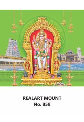 R859 Gold Radha Murugan Daily Calendar Printing 2021