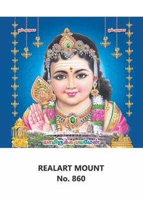 R860 Gold Radha Murugan Daily Calendar Printing 2021