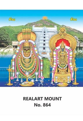R864  Lord balaji Daily Calendar Printing 2021