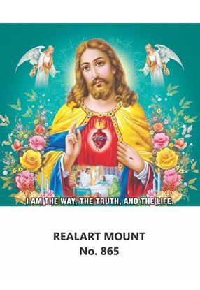 R865 Jesus Daily Calendar Printing 2021