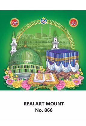 R866  Kuran Mecca Madina Daily Calendar Printing 2021