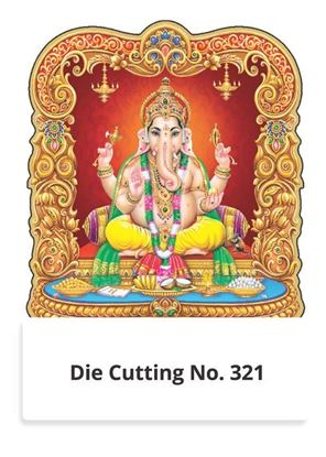 R321 Lord Ganesh Daily Calendar Printing 2021