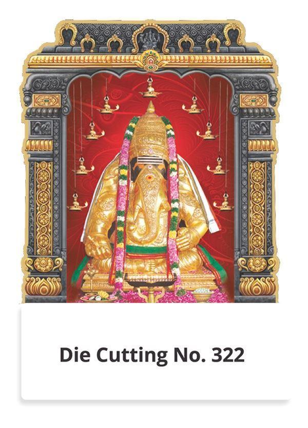 R322 Karpaga Vinayagar Daily Calendar Printing 2021