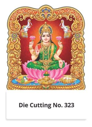 R323 Lakshmi Daily Calendar Printing 2021