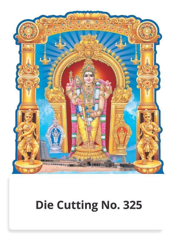R325 Thiruchendur Murugan Daily Calendar Printing 2021