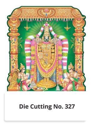 R327  Lord Balaji Daily Calendar Printing 2021