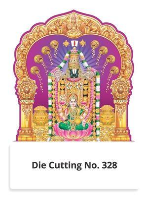 R328 Lakshmi Balaji Daily Calendar Printing 2021