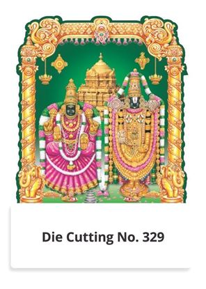 R329 Lord Balaji Alivelu Daily Calendar Printing 2021