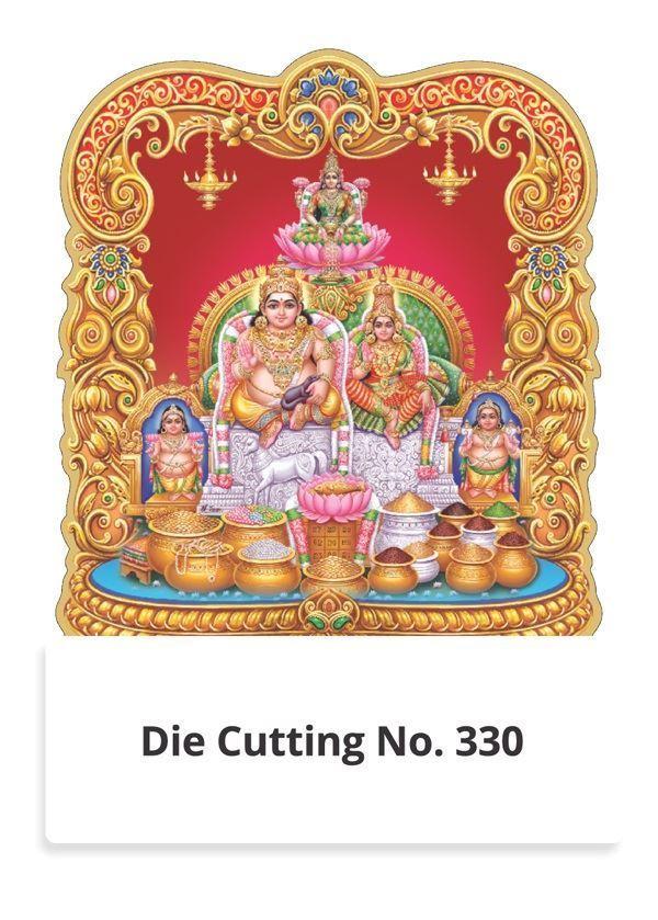R330 Kuberar Lakshmi Daily Calendar Printing 2021