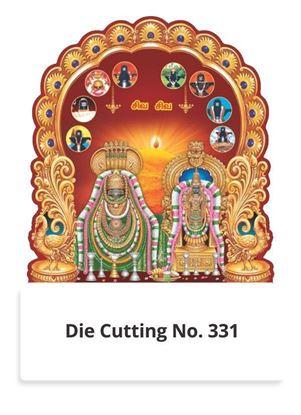 R331 Gods Daily Calendar Printing 2021