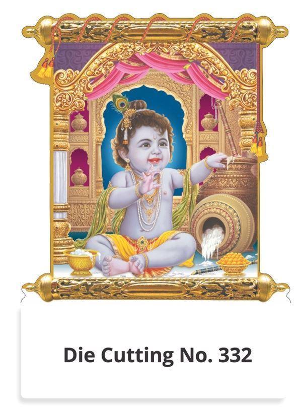 R332 Mackan Chor Daily Calendar Printing 2021