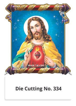 R334 Jesus Daily Calendar Printing 2021