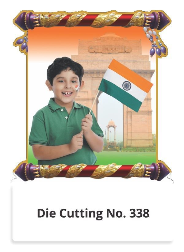 R338 Baby with National Flag Daily Calendar Printing 2021