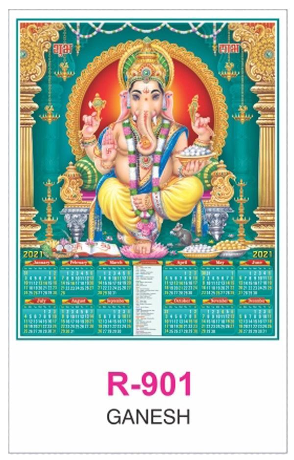 R901 Ganesh RealArt Calendar Print 2021