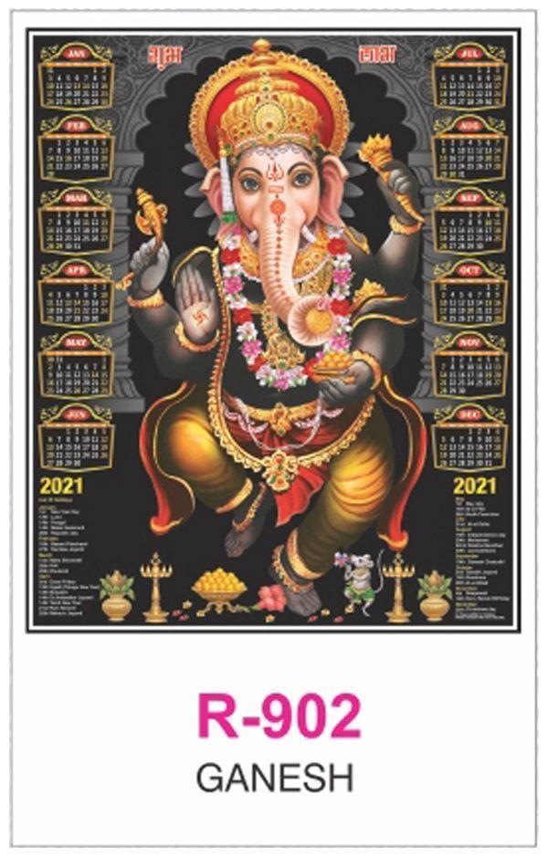 R902 Ganesh RealArt Calendar Print 2021