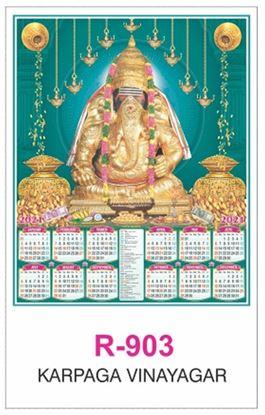 R903 Karpaga Vinayagar  RealArt Calendar Print 2021