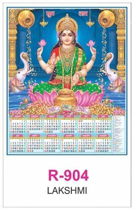 R904 Lakshmi RealArt Calendar Print 2021