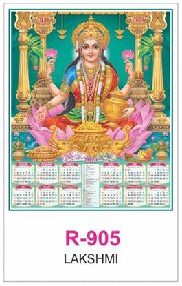 R905 Lakshmi RealArt Calendar Print 2021