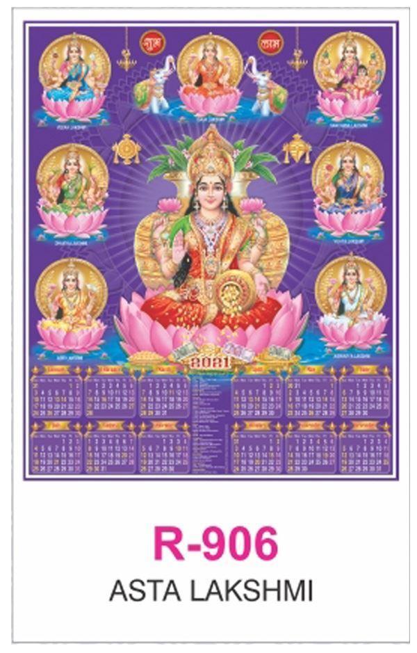 R906 Ashta Lakshmi RealArt Calendar Print 2021