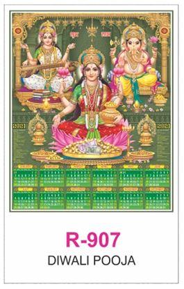 R907 Diwali Pooja RealArt Calendar Print 2021